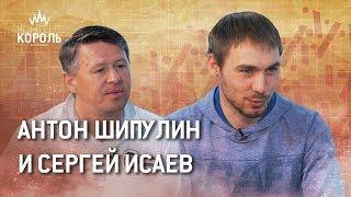 Антон Шипулин: «Только так мы можем до кого-то достучаться»