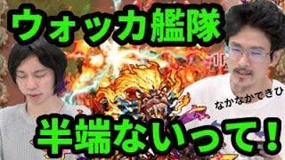 ナウしろチャンネル登録はこちら→https://goo.gl/pyDemr ◇動画内容 Game...