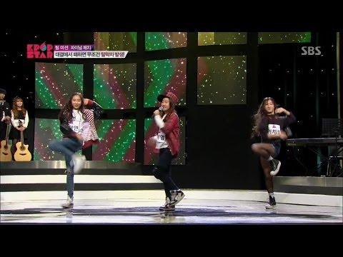 합채-'업사이드-다운'으로-열정적-무대-@k팝스타-시즌3-140112