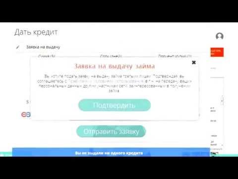Регистрация в ВЕБТРАНСФЕР Webtransfer finance