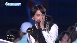 【TVPP】CNBLUE - I'm Sorry, 씨엔블루 - 아임 쏘리 @ Special Stage, 2014 Incheon Asian Game Live Mp3