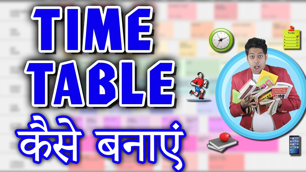 Time Table कैसे बनाये | How to make Time Table for Study in Hindi? - Tips and Techniques by Him-eesh