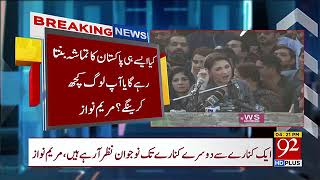 Sheikhupura: PMLN leader Maryam Nawaz's address to Jalsa - 18 February 2018 - 92NewsHDPlus