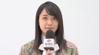 2018年を迎えて、女優・深川麻衣から WWSチャンネル視聴者へ新春メッセ...