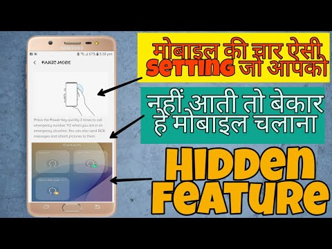 How install Pie controller Hidden Feature Any Android device