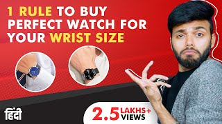 1 Rule To Buy Perfect Watch For Your Wrist Size   Be Ghent   Rishi Arora