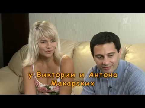 Видео: Антон Макарский. Пока все дома. 22.12.2013