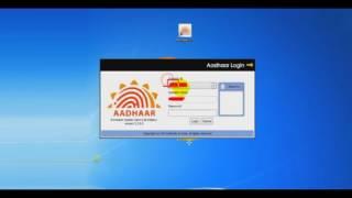 aadhar card download kare sikandar saifi
