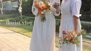 꽃집 오픈 한달차 일상   florist vlog   …