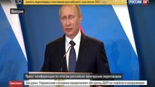 Ответ Медведева и Путина на расследование Навального