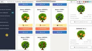 Фрут Мани, официальный сайт  это экономическая игра с выводом реальных денег, в которой каждый может