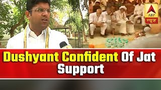 JJP Leader Dushyant Chautala Confident Of Gaining Jat Support In Hisar | ABP News