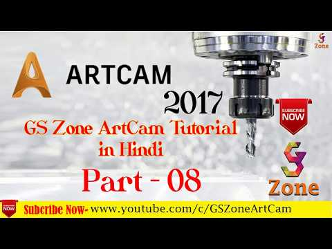 How to Create Drilling Toolpath | ArtCam 2017 Tutorial Part 8 in Hindi