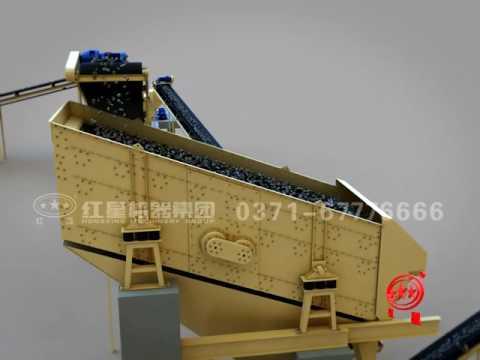 Stone & Sand Crushing Plant -- Henan Hongxing Machinery 破碎生产线