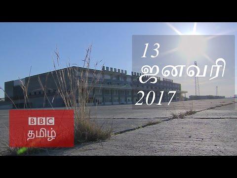 BBC Tamil TV News Bulletin 13/01/17 ...