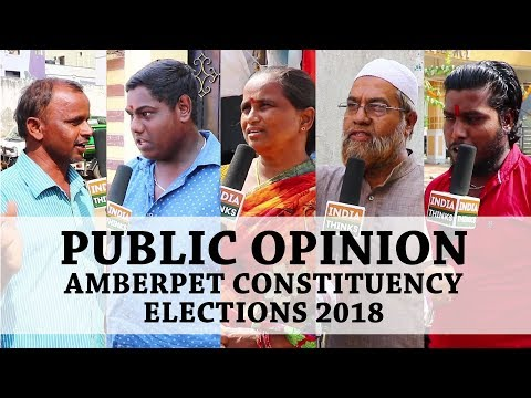 Will Kishan Reddy get re-elected in Amberpet? | Telangana Elections 2018 | IndiaThinks
