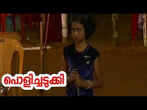 Krishnane ariyamo song