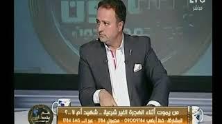 رئيس نادي المصري بالنمسا : لايتم الزواج بالأجنبيات فى الخارج إلابوجود إقامة