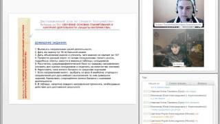 Обучение основам планирования и контроля деятельности «Защиты материнства» (4 апр '13))