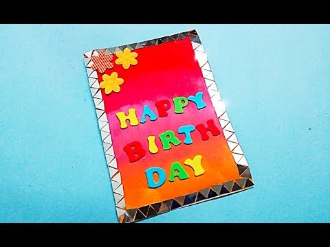 How To Make Simple And Beautiful Birthday Card