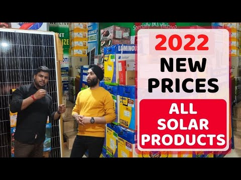Solar Products Price in India 2021 | Solar Inverters, Batteries, Charge Controller Wholesale Price
