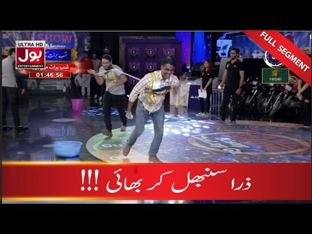 Tug of War in New Style | Zoor Laga Ke Haisha | Game Show Aisay Chalay Ga With Danish Taimoor