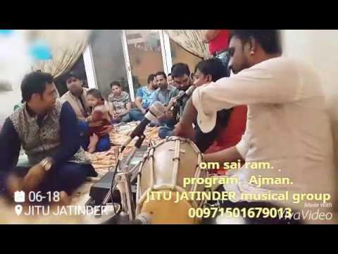 Om sai ram. .jitu jatinder. Musical group. .00971501679013