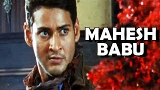 Mahesh Babu's Best Action Dialogue Scenes | Hindi Dubbed Movies |  Action Dubbed Movies