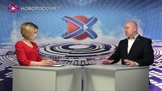 Путь правды.  Война против жителей Донбасса - 4 года назад началась  «АТО»