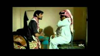 Why This Kolaveri Di (Arabic Version By Faez Choudhary) ORIGINAL!!!