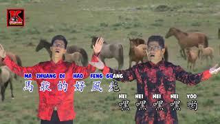 Download Lagu WAN LI ZHANG CHENG - JODY & LIE MEN mp3