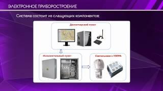 видео Управление системой освещения. Пульты ДУ