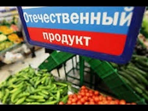 Картинки по запросу продовольственная безопасность картинки