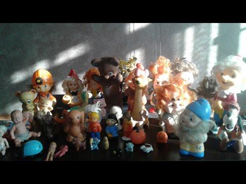 Коллекция из прошлого из детства Выкупил Коллекцию резиновых игрушек СССР .