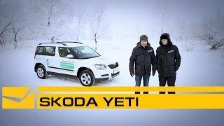 Skoda Yeti 2014