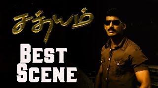 Satyam   Tamil Movie   Investigation Scene   Vishal   Upendra   Nayantara   Kota Srinivasa Rao