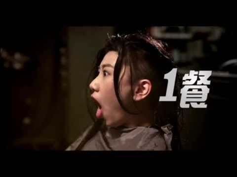 KFC 芝心火腿脆卷 廣告 [HD] from YouTube · Duration:  16 seconds