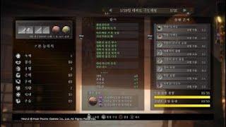 인왕2 - 부적 꿀팁 (필드운영)부적세팅법