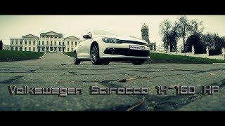 Почувствуй себя за рулем Volkswagen Scirocco 1.4