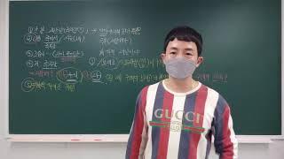 2021년 4월 9일 학원 교재(고2H여고)