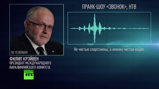 видео Происхождение фамилии Пономарев