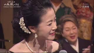 五木ひろし&坂本冬美 - 居酒屋