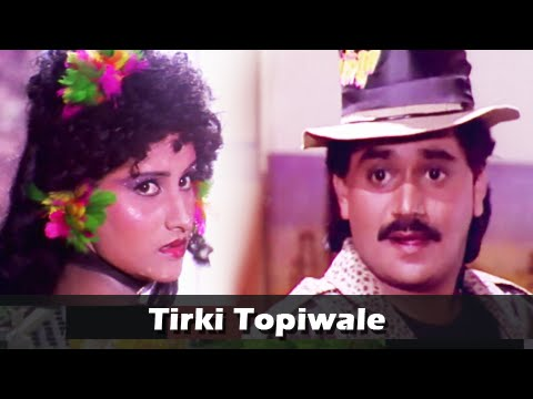 Tirki Topiwale - Marathi Fun Song - Laxmikant Berde, Ashok Saraf - Aflatoon Marathi Movie