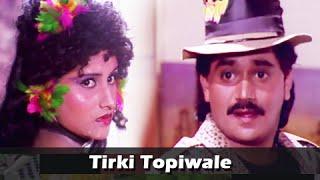 Tirki Topiwale - Marathi Fun Song - Laxmikant Berde, Ashok Saraf - Aflatoon Marathi Movie