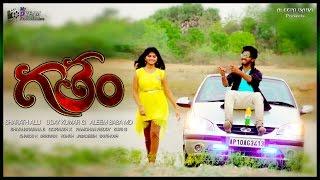 Gatham - New Telugu Short film 2016  By My Dream Productions HR