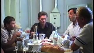 Из архива Г.К. Белогуба  1992 г Встреча любителей СВГ 2 часть