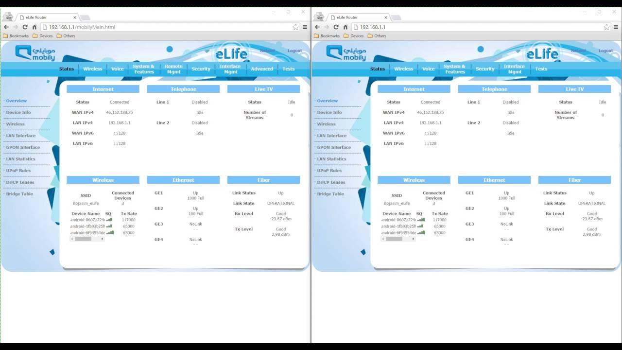 اعدادات مودم موبايلي ايلايف الياف ومعلومات دخول صفحة المستخدم