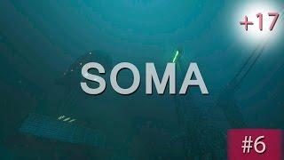Прохождение SOMA   СОМА #6 Цеппелин