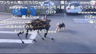 ニコニコより移植→http://www.nicovideo.jp/watch/sm30129450.