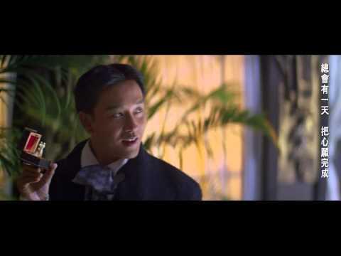 夜半歌聲 (The Phantom Lover)電影預告